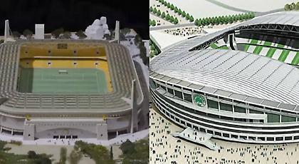 Μόνο της ΑΕΚ και του ΠΑΟ είναι «κακά» γήπεδα και δεν πρέπει να γίνουν ποτέ