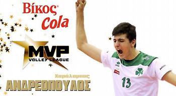 Ένας 16χρονος MVP της Volley League