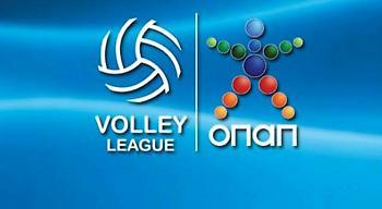 Το πρόγραμμα της τέταρτης αγωνιστικής της Volley League