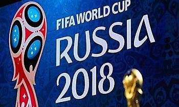 Οι 32 ομάδες και τα γκρουπ δυναμικότητας του Παγκοσμίου Κυπέλλου