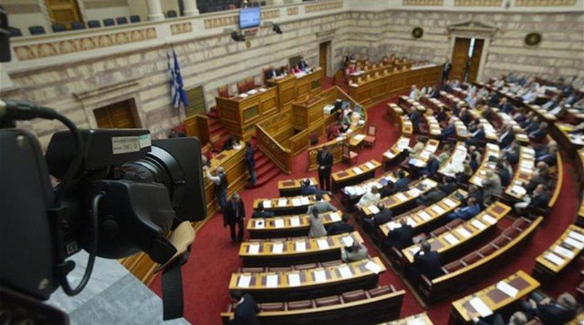 Βουλή: Την Πέμπτη η συζήτηση της ερώτησης της ΝΔ για τα όπλα στη Σαουδική Αραβία