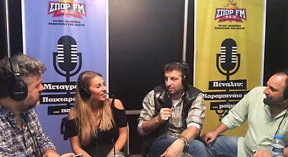 Η εκπομπή του ΣΠΟΡ FM με Παπαλουκά και Μπο στην Αυτοκίνηση-FISIKON 2017 (pics/video)