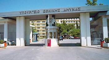 «Ντου» του Ρουβίκωνα στο υπουργείο Εθνικής Άμυνας