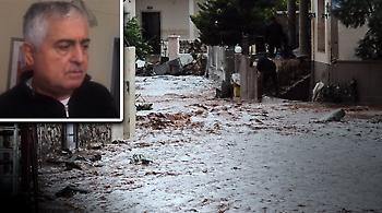 Συγκλονιστικές μαρτυρίες από τη Μάνδρα: Είδα το παιδί μου στο νεκροτομείο - Πνίγηκε στο σπίτι του