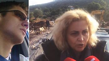 Συγκλονίζει η θεία αγνοούμενου στη Μάνδρα: «Βρέθηκε το αυτοκίνητο στον χείμαρρο, αλλά όχι το παιδί»