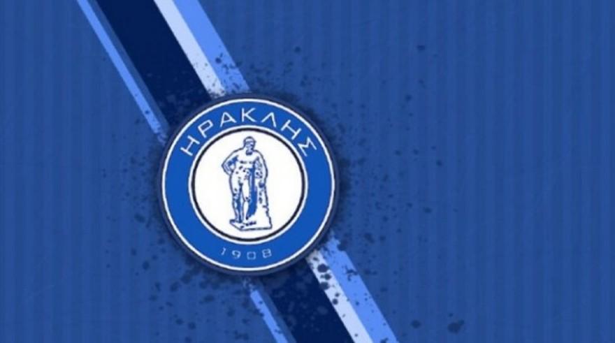 Οργή Ηρακλή για ΕΠΟ: «Όρισαν στο Καυτανζόγλειο ματς του Ηρακλή και του ΠΑΟΚ την ίδια μέρα και ώρα»