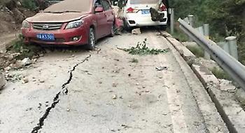 Σεισμός 6,3 Ρίχτερ στη νοτιοδυτική Κίνα
