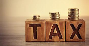 Τέλος στη φορολογική αυθαιρεσία της «αδικαιολόγητης προσαύξησης περιουσίας»