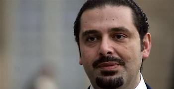 Στο Παρίσι ο παραιτηθείς πρωθυπουργός του Λιβάνου Σάαντ αλ-Χαρίρι