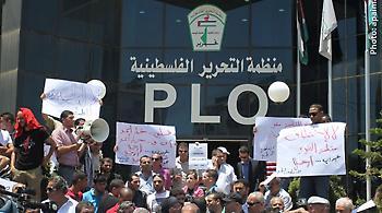 Οι Παλαιστίνιοι απειλούν να «παγώσουν» τις συνομιλίες με τις ΗΠΑ