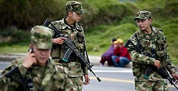 Κολομβία: Στρατιώτες κατέστρεψαν εργοστάσιο κοκαΐνης - κατάσχεση 2,3 τόνων