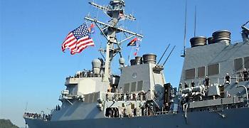 Ιαπωνία: Σύγκρουση πολεμικού πλοίου των ΗΠΑ με ρυμουλκό χωρίς τραυματίες