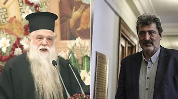Αμβρόσιος:Για τις πλημμύρες φταίει ο άθεος πρωθυπουργός -Πολάκης:Ιεράρχες σαν εσένα φέρανε χρεοκοπία