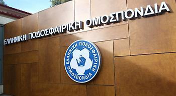 Εισαγγελική παρέμβαση για τις καταγγελίες περί εξαγοράς ψήφων στην ΕΠΟ