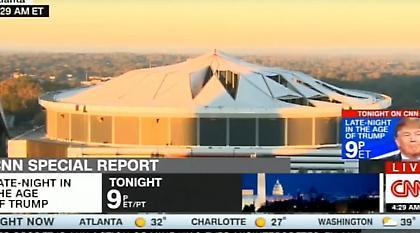 Γκρεμίστηκε το γήπεδο με την προσέλευση-ρεκόρ στην ιστορία του ΝΒΑ! (video)