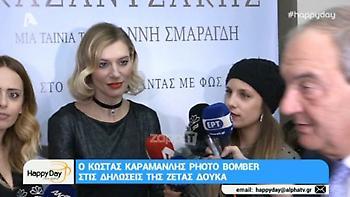 Ο Κώστας Καραμανλής καταστρέφει τη συνέντευξη της Ζέτας Δούκα!