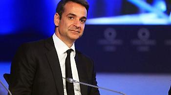 Μητσοτάκης: Το «πείραμα» Τσίπρα μας έχει κοστίσει 100 δισ. ευρώ