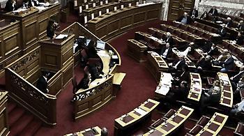 Κατατέθηκε στη Βουλή ο προϋπολογισμός για το 2018