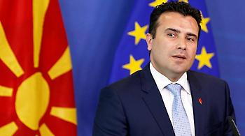 Πρωθυπουργός ΠΓΔΜ : Ήρθε ο καιρός να κλείσει η διένεξη για την ονομασία