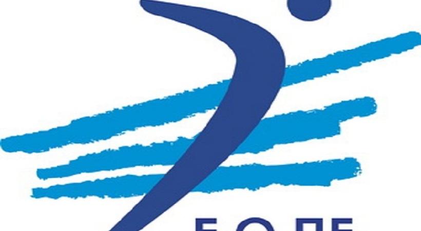 Το πρόγραμμα της έβδομης αγωνιστικής της Volley League γυναικών