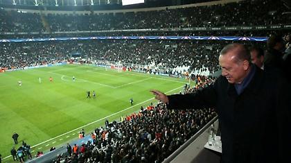Στο γήπεδο της Μπεσίκτας ο Ερντογάν (pic)