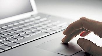 Πρώτα πακέτα υπερυψηλών ταχυτήτων στο Internet