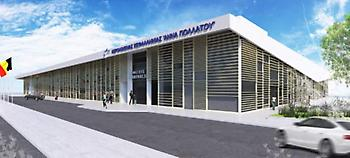 Ξεκίνησαν τα έργα αναβάθμισης στο αεροδρόμιο Κεφαλονιάς από την Fraport Greece
