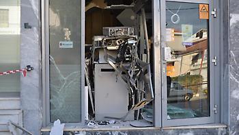 Ανατίναξαν ATM στη Φωκίδα με λεία 42 χιλιάδες ευρώ