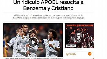 Άγριο χώσιμο της «Sport» στον ΑΠΟΕΛ: «Γελοίος και καρικατούρα ομάδας»