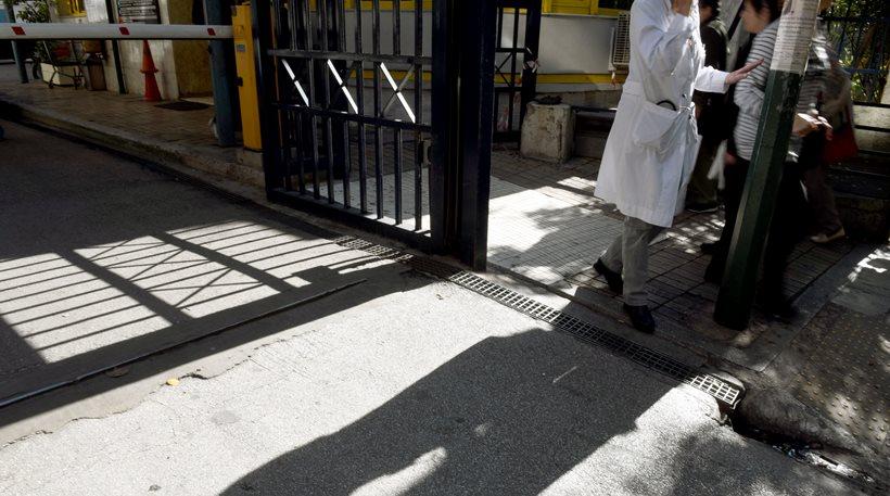 Απεργούν σήμερα γιατροί και εργαζόμενοι στα νοσοκομεία