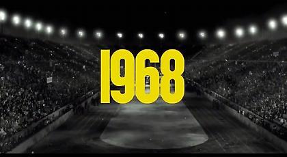 Το trailer της ταινίας «1968» που είναι αφιερωμένη στο έπος της μπασκετικής ΑΕΚ