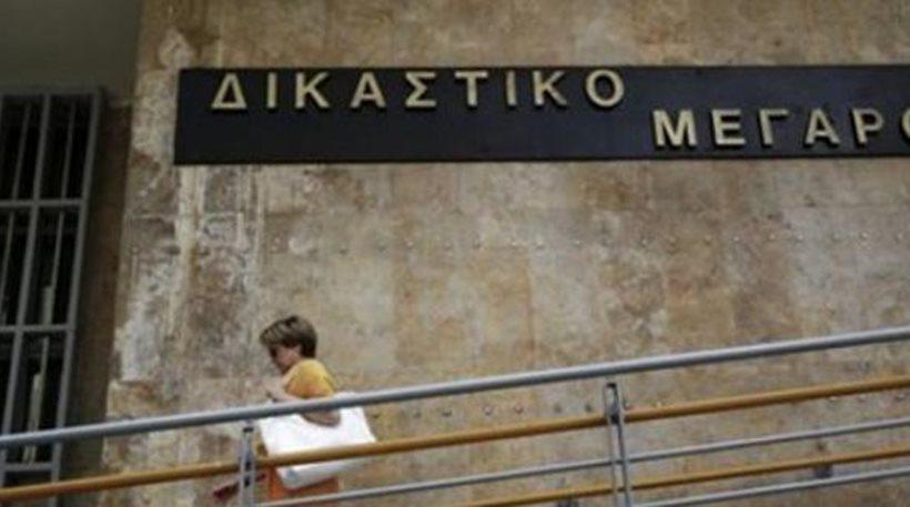 Ανατροπή στη δίκη για τις μετοχές-«φούσκες»: Η εισαγγελέας ζήτησε την ενοχή των 36 κατηγορουμένων