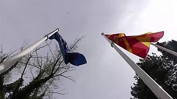 Σειρά διμερών συμφωνιών συνεργασίας υπέγραψαν ΠΓΔΜ και Βουλγαρία