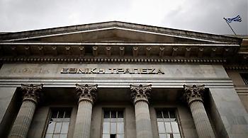 ΕΚΤ: Η Ελλάδα ήταν μεταξύ των χωρών της Ευρωζώνης με τη μεγαλύτερη χρήση μετρητών το 2016