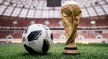 Η FIFA παρουσίασε το πόστερ του Μουντιάλ 2018 (pic)