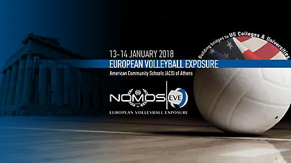 Έρχεται το Volleyball Exposure Camp