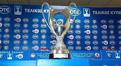 Στο ΟΑΚΑ ο τελικός του Κυπέλλου ζήτησε να διεξαχθεί η ΓΓΑ