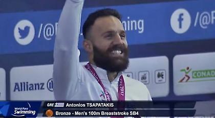 Πρεμιέρα με τρία μετάλλια για την ελληνική κολύμβηση στο Παγκόσμιο Πρωτάθλημα