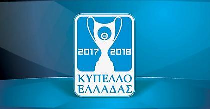 «Θα αλλάξουμε το Κύπελλο, μπαίνουν ερασιτεχνικές ομάδες»