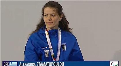 Χάλκινο μετάλλιο με πανελλήνιο ρεκόρ η Σταματοπούλου