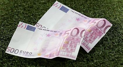Διπλό μήνυμα των οπαδών της Μπάγερν: 500ευρα στον Νεϊμάρ και πανό για τα εισιτήρια (pics)