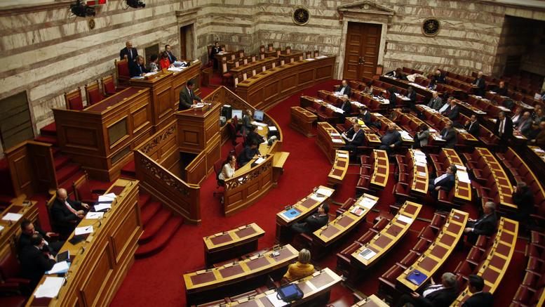 Στη δημοσιότητα 925 δηλώσεις «πόθεν έσχες» των πολιτικών