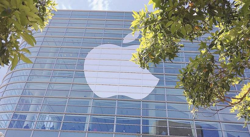 Η Apple θα εξοικονομήσει 47 δισ. δολ. λόγω του φορονομοσχεδίου Τραμπ