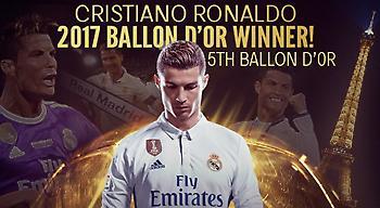 Πήρε τη Χρυσή Μπάλα ο Κριστιάνο!