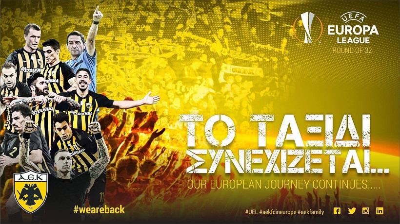 ΑΕΚ: «Να κρατήσουμε ψηλά την Ελλάδα»!