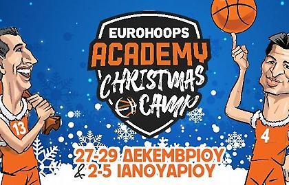 Eurohoops Academy: Έρχεται το πρώτο Christmas Camp!