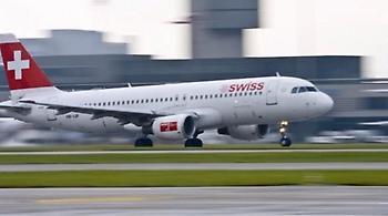 Ελβετία: Αναγκαστική προσγείωση αεροσκάφους για... ένα ποτήρι σαμπάνιας