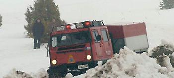 Τέσσερις φίλοι εγκλωβίστηκαν από τον πάγο στα Βαρδούσια, σπεύδει η ΕΜΑΚ