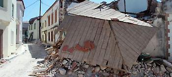 ΥΠΟΙΚ: Απαλλάσσονται από ΕΝΦΙΑ κτίσματα Λέσβου και Κω που υπέστησαν ζημιές από τον σεισμό