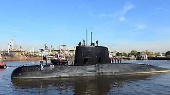 Το υποβρύχιο στην Αργεντινή διαλύθηκε μέσα σε 40 μιλισεκόντ